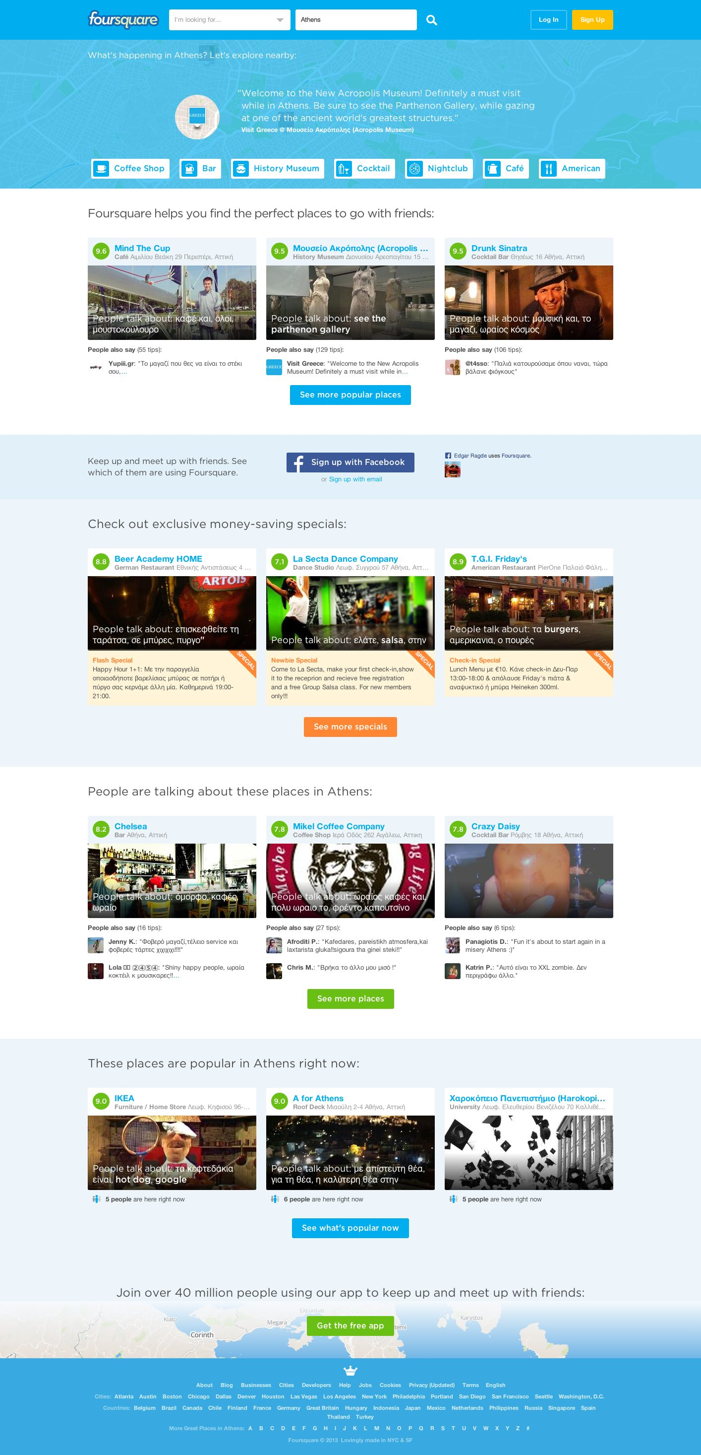 foursquare_revamped