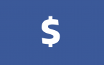 wersm-facebook-paywall
