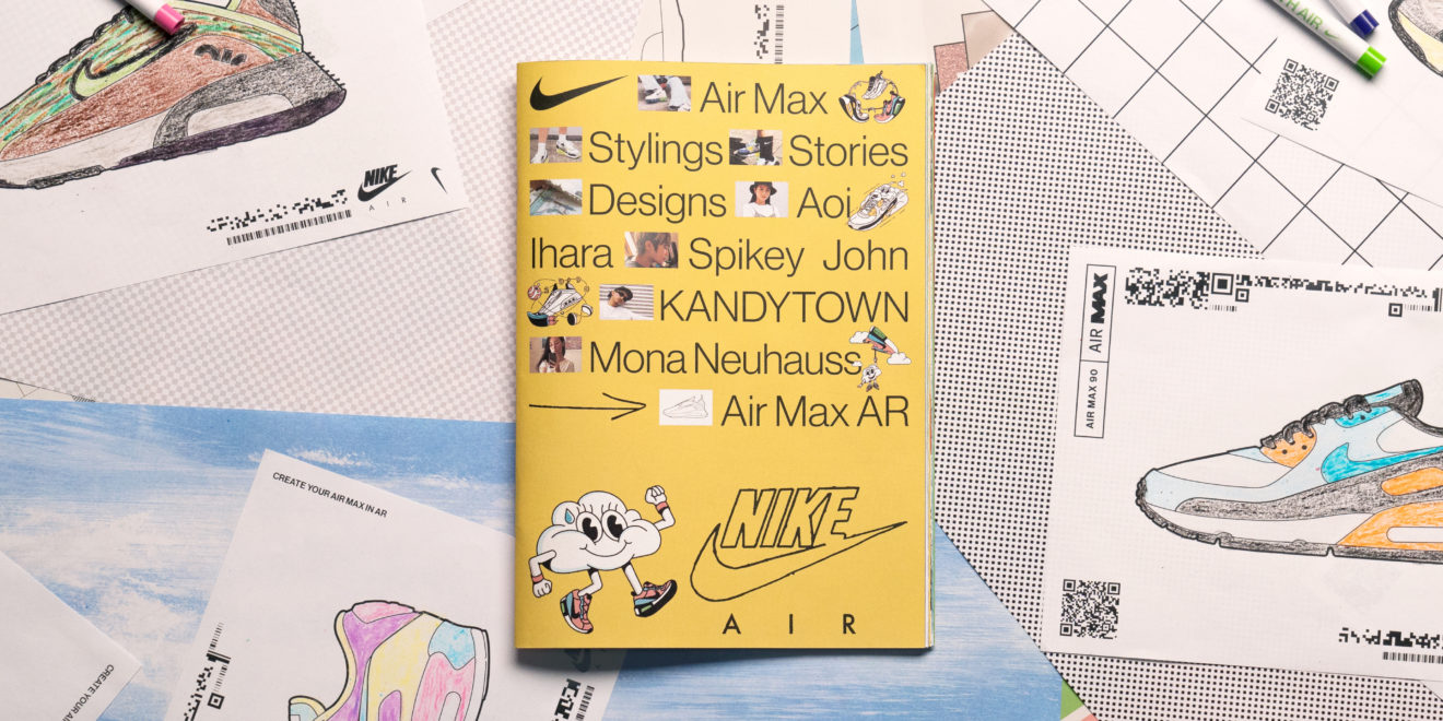 nike japan AR colorbook